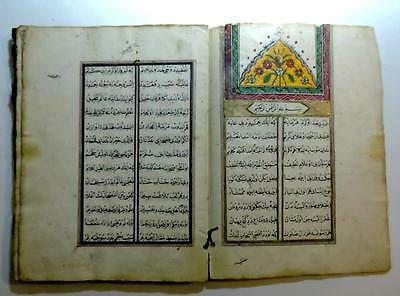 Ottoman Turkish Manuscript in Arabic Script, 18th Century. Sufi Poems