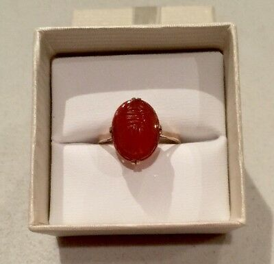 1.5ct Egyptian Carnelian Stone Scarab Etched 10k Gold Ring Stunning Great Buy!