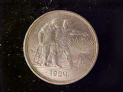 Russia Worker One Rouble 1924 Bu