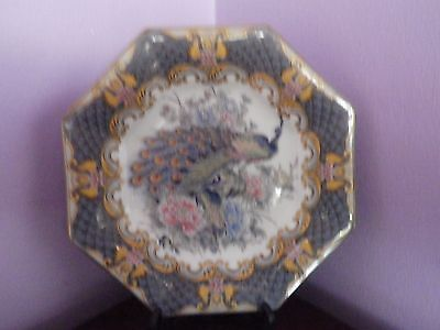Lovely Vintage Japanese Hexagonal Grey Peacock & Peony Design Plate 16.5 Cms Dia