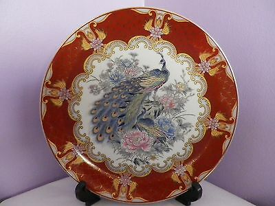 Fabulous Lovely Vintage Japanese Red Peacock & Peony Design Plate 21Cms Diameter