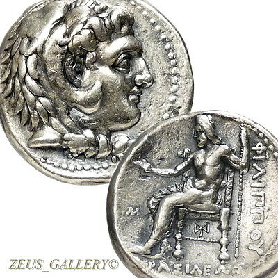 ALEXANDER the GREAT Type Coin Brother Philip Ancient Greek Silver Tetradrachm