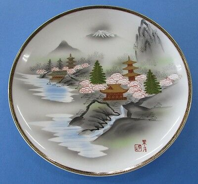 Kutani Large Hand Painted and Signed Plate/Charger
