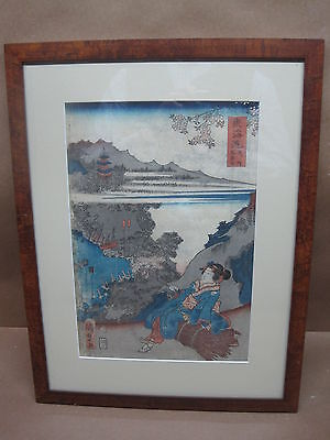 Antique Oriental Wood Block Print Of Woman Waving To A Procession Of Men