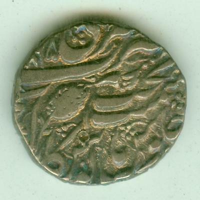 Sikh Empire Silver 1808 Rupee-Lot A3