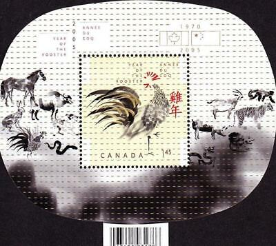 Canada 2005 Stamps Chinese New Year  Year Of The Rooster Ss Sc2084 Mnh