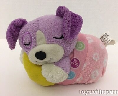 Leap Frog TWINKLE TWINKLE LITTLE VIOLET Sleep Soother Musical Light Up Plush
