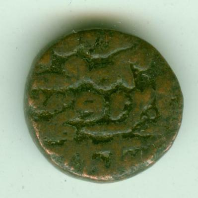 Indian States Copper Coin-Lot Z1