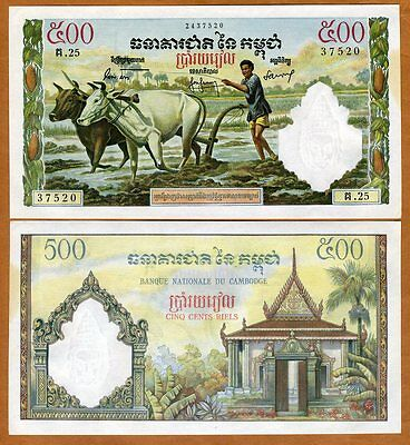 Cambodia, 500 Riels, ND (1965), P-14b, Sign. 7 aUNC > Great French Print