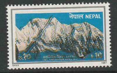 Nepal 5228 - 1987 Mt KANJIROBA 10r with fine COLOUR SHIFT unmounted mint