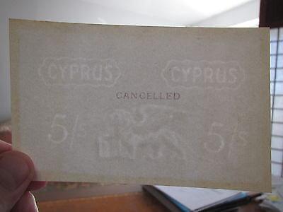 Cyprus 5 shilling 1917 unprinted watermarked paper for this extremely rare issue