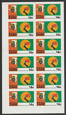 Zaire 5277 - 1979 River Exp 14k TORCH COMPLETE IMPERF SHEET of 12 u/m mnh