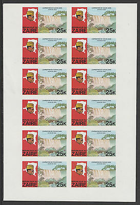 Zaire 5279 - 1979 River Exp 25k INZIA FALLS  COMPLETE IMPERF SHEET of 12 u/m mnh