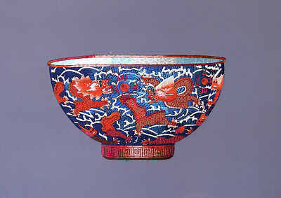 "20"" Brocaded Chinese Traditional Silk Embroidery Painting: Red Dragon Bowl -"