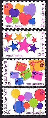 1992 HONG KONG GREETINGS STAMPS mint unhinged