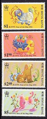 1994 HONG KONG CHINESE NEW YEAR DOG mint unhinged