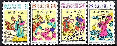 1994 HONG KONG TRADITIONAL CHINESE FESTIVALS mint unhinged