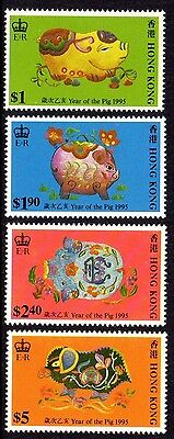 1995 HONG KONG CHINESE NEW YEAR PIG mint unhinged
