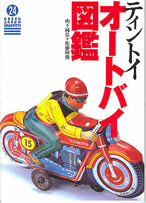 "Gsmoto ""motorcycles Green Arrow Graffitti No. 24"" Japan, Neu/new/neuf"