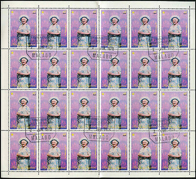 Equatorial Guinea 1978, 12e Coronation 25th Anniv Cto Used Full Sheet #V5639