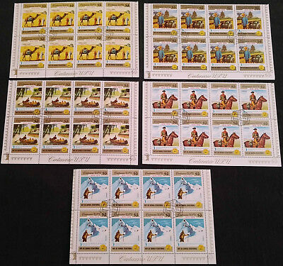 Equatorial Guinea 1975 UPU x 5 Cto Used Blocks Of 8 #V5657