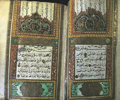 Illuminated Medium Size Arabic Manuscript Koran.  About 600 Pges
