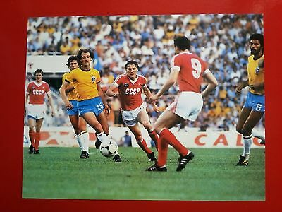 FOOTBALL repro PHOTO BLOKHINE ZICO FALCAO COUPE DU MONDE 1982 Format 23/30
