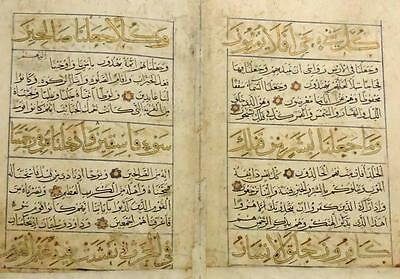 Two Connected Old Koranic Manuscript Leaves on Paper  Fouteenth Century