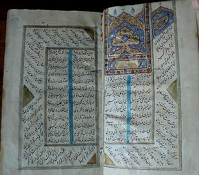 Illuminated Persian manuscript of Layla & Majnun by Poet Nizami,  10 Miniatures