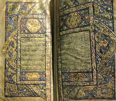 Highly Illuminated Small Arabic Manuscript Koran, 800 Pages. Dated  1747