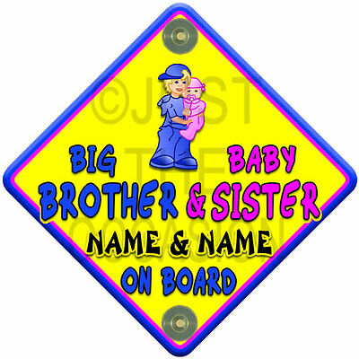 Yellow, Blue & Green  SUN BIG BROTHER & BABY SISTER  Baby On Board Car Sign