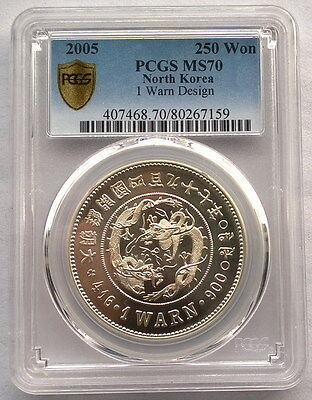 2005 Ancient Coin Restrike 250 Won PCGS MS70 Silver Coin(80267159)