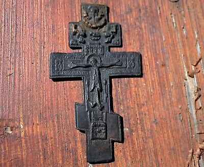 Very Old Ornate Medieval Middle Ages Bronze Jesus On Cross Artifact From Latvia