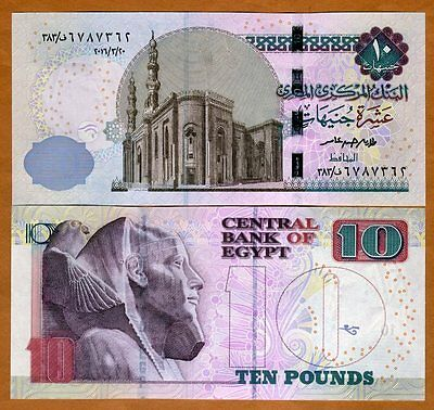 Egypt, 10 Pounds, 2016, Pick New, UNC > New Security Features