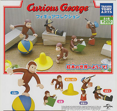 Curious George from the Child's Book Gashapon Figure Collection Complete Set (5)