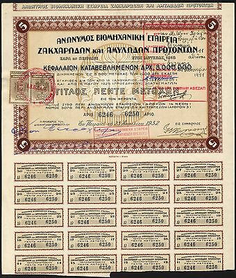 GREECE: Sugar and Cereal Products Industrial Co., five shares, 1932