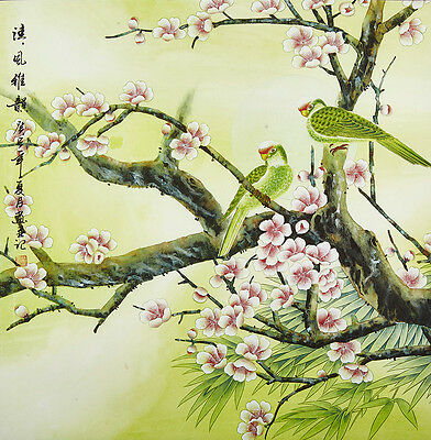 """18/"""" SILK BROCADE FLOWER CHINESE BRUSH PAINTING WATERCOLOR:SCENT OF MIDNIGHT"""