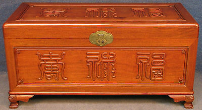 Oriental Carved Mahogany & Camphor Wood Box / Coffer / Blanket Chest