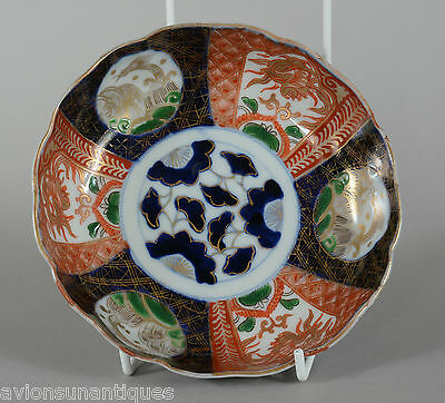 Fine Antique Japanese Imari Porcelain Bowl Red Green Blue Gold 6""