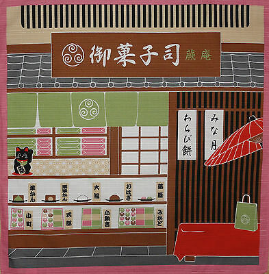 Furoshiki Wrapping Cloth Japanese Fabric 'Old Kyoto Sweet Shop' Cotton 50cm