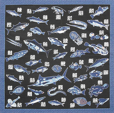 Furoshiki Wrapping Cloth Japanese Sushi Fabric 'Kanji Fish' Cotton Black 50cm