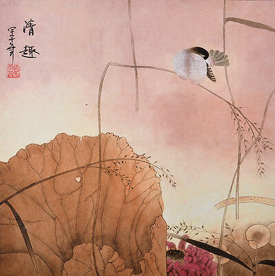Silk Brocade Royal Style Silkprint Chinese Painting Watercolor : Lonely Bird =