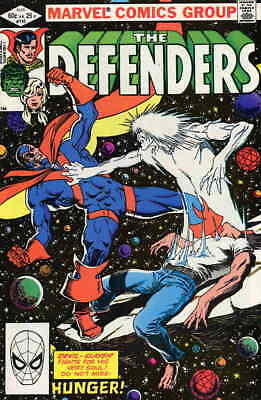 Defenders, The #110 VF/NM; Marvel | save on shipping - details inside