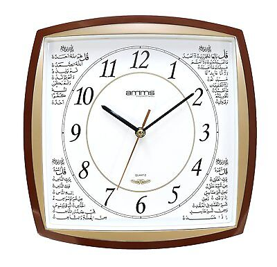 Large Square Case Quartz 4 QUL Islamic Wall clock showing final 4 prayers at