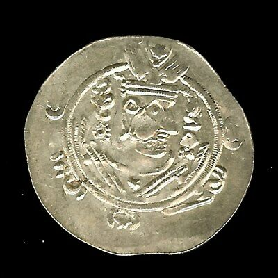 Tabaristan 787 A.d. Silver 1/2 Drachm -Abbasid Governors- Gem Uncirculated
