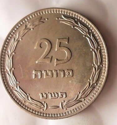 1949 ISRAEL 25 PRUTA - AU First Year Coin wo/Pearl - FREE SHIPPING - HV30