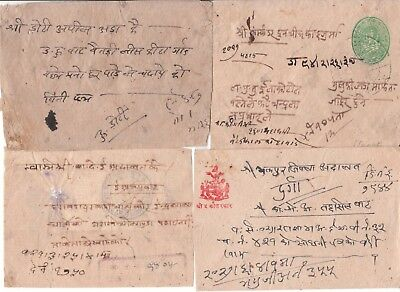 NEPAL PRESTAMP POSTAL STATIONERY STAMP COVER COLLECTION circa 1880-1970 x 22