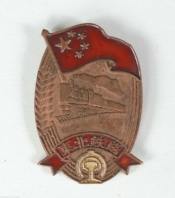 Vintage / Antique Chinese Railroad Railway Train Pin Copper & Enamel