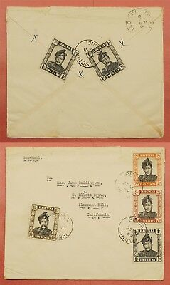 1959 Brunei Seria Cancel Sea Mail Cover To Usa