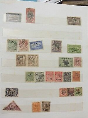 India States  stamps